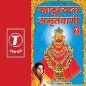 Khatushyam Amritwanee Songs