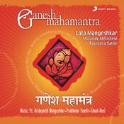 Ganesh Mahamantra Songs
