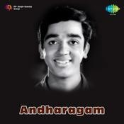 Andarangam Songs