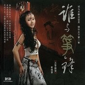 Shui Yu Zheng Feng: Greatest Zeng Songs