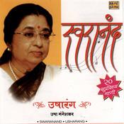 Swaranand Usharang 2 Songs