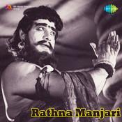 Rathnamanjari Songs