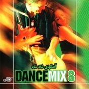 Dance Mix 8 Songs