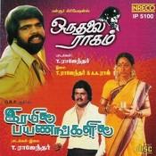 Oruthalai Raagam - Irayil Payanangalil Songs