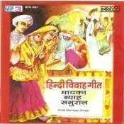 Hindi Bibah Geet Songs