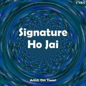 Signature Ho Jai Songs