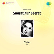 Soorat Aur Seerat Songs