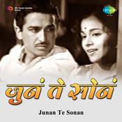 Junan Te Sonan Mar Songs