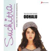 Oohalu Songs