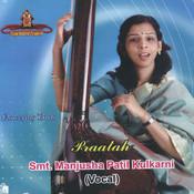 Praatah Songs
