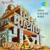 Shivkalyanraja Songs