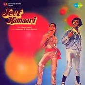 Jeet Hamari Songs