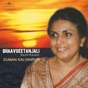 Bhaavgeetanjali (Marathi Bhavgeet) Songs