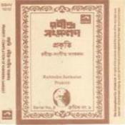 Prakiti Rabindra Sangeet Sankalan Songs