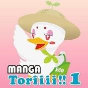 Manga Toriiii!! 1 Songs