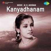 Kanyadhanam Songs