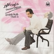 That`s It (Faghat Hamin) Songs