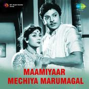 Maamiyar Mecchiya Marumagal Songs
