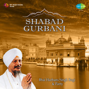 Shabad Gurbani - Harbans Singh (punjabi Devotional)  Songs