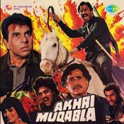 Aakhri Muqabla Songs