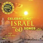 Celebrating Israel With 60 Songs, Vol. 1 Songs