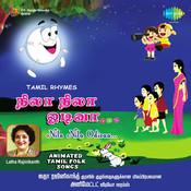 Nilla Nilaa Odi Vaa Tamil Songs