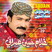 Rahan Khush Sadain, Vol. 29 Songs