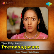 Premasagaram Songs
