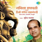 Namila Ganpati   Shri Ganesh Mahamantra Songs