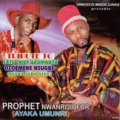 Ndi Igbo Mulu Anya Song