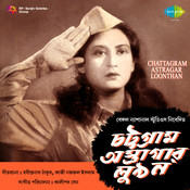 Chattagram Astragar Loonthan Songs