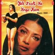 Yeh Preet Na Hoge Kam Songs