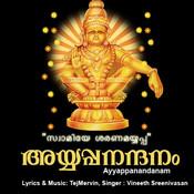 Ayyappa Nandanam Songs
