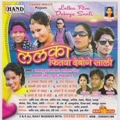 Lalka Fitva Deboge Saali Songs