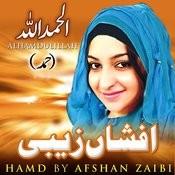 Alhamdulillah - Single Songs
