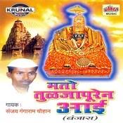 Ghumat Navhate Bai Songs