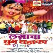 Lagnacha Dhum Dhadaka (Dj Mix) Songs
