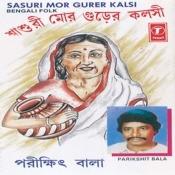 Sasuri Mor Gurer Kalsi Songs