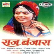 Raj Banjara Songs