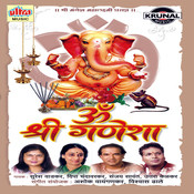 Om Shri Ganesha Songs