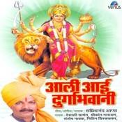 Aali Aai Durgabhavani Songs