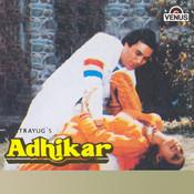 Adhikar Songs