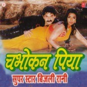 Chabhokan Piya Part 1 Songs