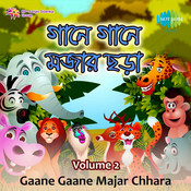 Gaane Gaane Majar Chhara Vol 2 Songs
