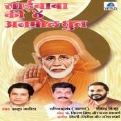 Saibaba Ki 4 Anamol Dhun Songs
