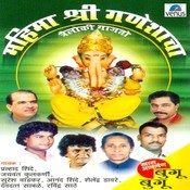 Mahima Shree Ganeshacha-Trailoki Gajato Songs