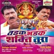 Shaktivale-Dhavun Ye Ganesha Song