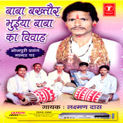 Baba Bakhtor Bhuiyan, Baba Ka Vivah Song