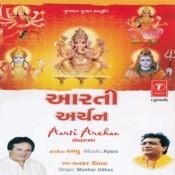 Ganpati Ni Aarti Song