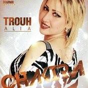 Trouh Alia Songs